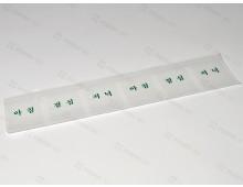 약포지(유산지,아점저기성,녹색)6포 - 1천매