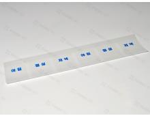약포지(유산지,아점저기성,원청)6포 - 1천매