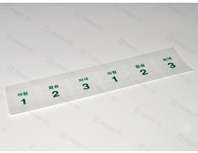 약포지(유산지,아점저123기성,녹색)6포 - 1천매