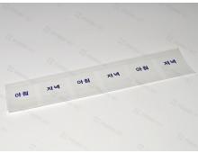 약포지(유산지,아저-3)6포,5천매