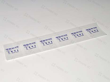 약포지(유산지,아점저취-1)6포,5천매