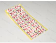 시럽스티커 4.5*2.5 (혈압약)
