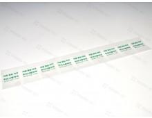 약포지(유산지,아점저-1)9포, 1BOX