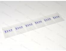 약포지(PET,상호-3)6포, 1BOX