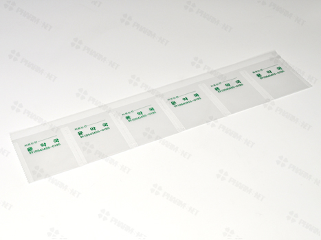 약포지(PET,상호-2)6포, 1BOX