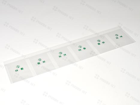 약포지(PET,아점저-3)6포, 5천매