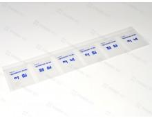 약포지(PET,아점저-2)6포, 5천매