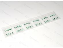 약포지(PET,아점저-1)6포, 5천매