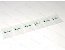 약포지(PET,상호-2)6포, 5천매