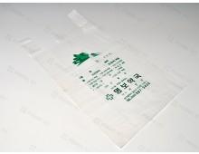 비닐봉투 26*50 (단면인쇄) 2BOX용-3
