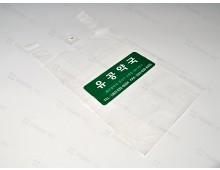 비닐봉투 26*50 (단면인쇄) 2BOX용-2