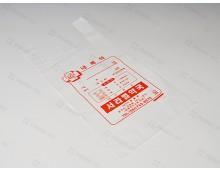 비닐봉투 20*40 (단면인쇄) 1BOX용-1