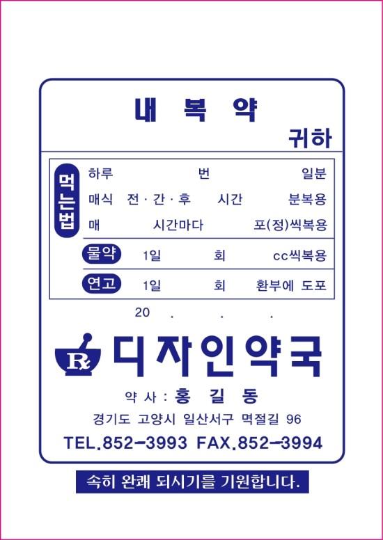약봉투(15*21)-5, 5천매