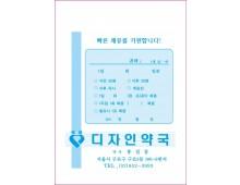 약봉투(15*21)-10, 1만매
