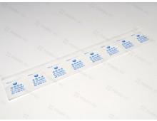 약포지(노루지,상호인쇄)9포,1만매
