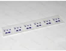 약포지(유산지,아저-2)6포,1BOX
