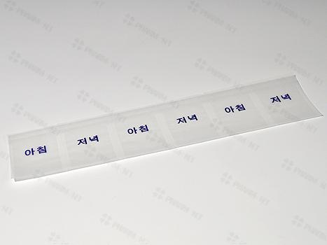 약포지(유산지,아저-3)6포,1BOX