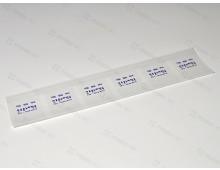 약포지(유산지,아점저-2)6포,1BOX