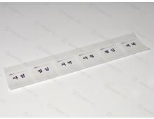 약포지(유산지,아점저-3)6포,1BOX