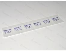 약포지(유산지,아점저취-1)6포,1BOX