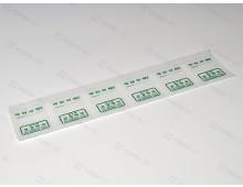 약포지(유산지,아점저취-2)6포,1BOX