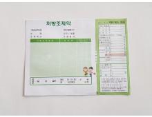 팜2000용-기성(무상호),1천매