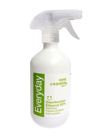 Everyday 깨끗한 소독용 에탄올 스프레이(손소독/에탄올83%)