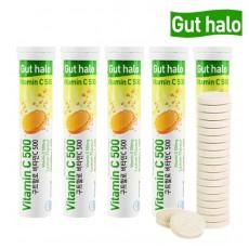 구트할로 멀티발포비타민(레몬맛)(20T*1EA)