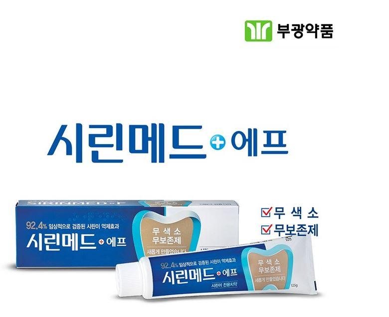 시린메드에프치약+시린메드에프(30g)